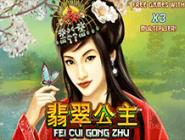 Играть бесплатно в автомат Fei Cui Gong Zhu