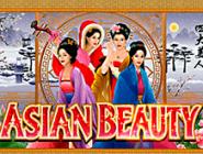 Играть онлайн в игровой аппарат Азиатские Красавицы